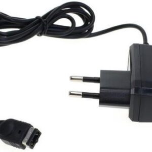 Power adapter for Nintendo DS and Advance SP 1m